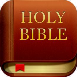 Bible Gateway App PNG - bible-gateway-app-store first-bible-gateway