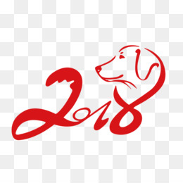 Chinese New Year, Dog, 2018, Red, Text PNG image with transparent background