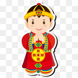 Chinese New Year, Happy Chinese New Year, New Year, Fashion Accessory, Headgear PNG image with transparent background