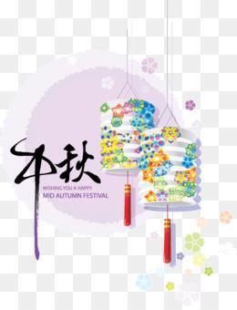 Midautumn Festival, Lantern Festival, Graphic Design PNG image with transparent background