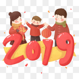 New Year, Chinese New Year, New Years Eve, Cartoon, Art PNG image with transparent background