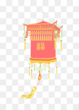Lantern, Lantern Festival, Midautumn Festival, Pink, Yellow PNG image with transparent background