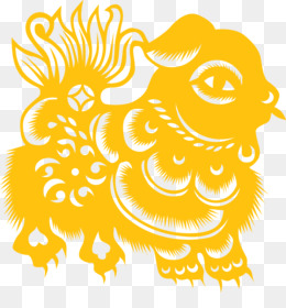 Chinese Zodiac, Papercutting, Chinese New Year, Yellow, Art PNG image with transparent background