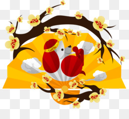Chinese New Year, New Year, Cartoon, Yellow, Graphic Design PNG image with transparent background